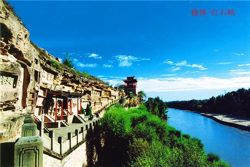 古代驻守榆林的文人墨客甚至武将都喜好到红石峡题