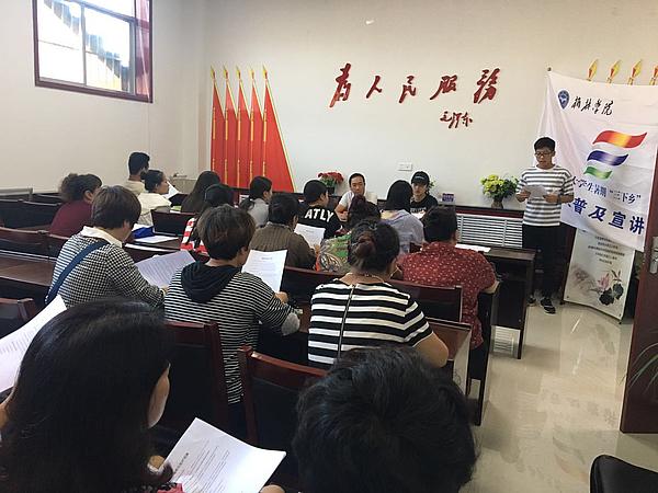榆林学院学生宣讲团来鼓楼街道办事处普惠泉社区进行暑期宣讲及慰问图片